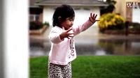 小女孩第一次经历下雨