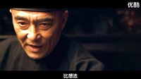 中国功夫史:秘籍篇