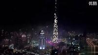 迪拜2015跨年烟火