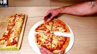 偷吃披萨不被发现的完美方法