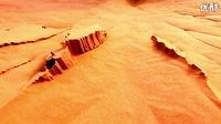 在撒哈拉沙漠玩沙子