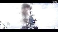 俄罗斯海军2015年度宣传大片
