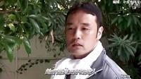 东尼大木演出周董MV《算什么男人》