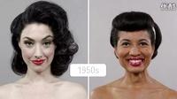 60秒看尽百年妆容史·美国白人黑人对比篇