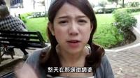 台湾的一个逗比妹子吐槽她男友打游戏,姑娘你是要疯么
