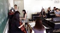 星海音乐学院民乐演奏《斗地主》