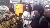 """包公坐地铁被美女索赔,怒喊""""别碰我的月亮"""""""