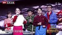 2014北京春晚小沈阳小品《真的想回家》