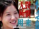 華語群星 - 《致我們終將逝去的青春》特別版宣傳片