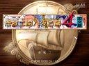 海賊王同人后宮版——大航海時代4第三章片頭草稿