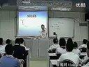 一定摸到紅球嗎? 黃永穩 深圳市初中數學新課程優質課評比暨課堂教學觀摩會