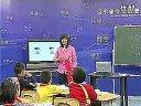 小學數學精品課例《加減法(一)1》教學視頻