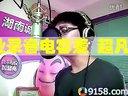 絕超ISK BM-700 奧創MC310專業錄音電容麥克風 網絡K歌