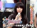 康熙來了 2011 張惠妹與好友到KTV唱歌時 會習慣幫朋友拿麥克風   康熙來了