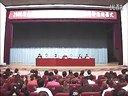 點評 全國第五屆高中政治(思想品德)優質課評比暨課堂教學觀摩會