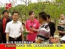 枣树病虫害防治2013-05-30视频