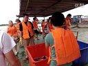 上海莘庄放生群2013年8月18日上船放生河蚌花鲢视频