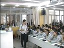 C3張新 連云港市新海實驗學校 圓周角_2013年初中數學優質課