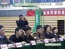 江蘇省第五屆中學體育教學能手比賽基本功展示初中組-2