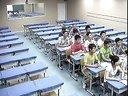 八年級語文18課《太陽》王淑麗登封市聾啞學校