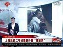 婚紗裙 攝影:子上海地鐵偷拍女性裙底被 武漢婚紗照哪里拍的好 天籟婚紗攝影