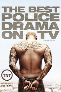 南城警事第2季
