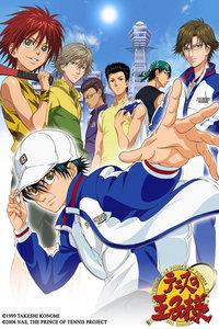 �W球王子OVA版第四季