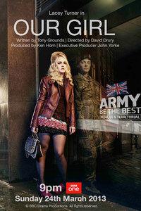 少女从军记第二季