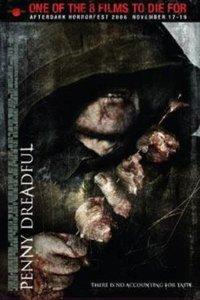 廉價恐怖小說