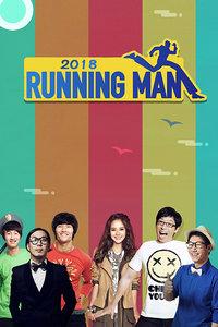 Runningman2018