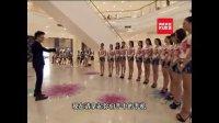 【6】顧家家居2013新絲路模特大賽華東時尚盛典真人秀第六期