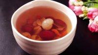 紅棗桂圓枸杞茶