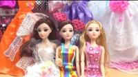 超級芭比新娘 婚紗化妝美容換裝 芭比公主 女生游戲