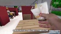 【我的世界 同人動漫】真人版的吃漢堡大賽