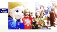 宇宙少女程瀟綜藝直播慶祝圣誕節