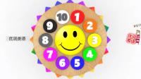 美國學前教育 幼兒英語啟蒙 玩具動畫學英語顏色和數字1-10.mp4