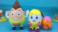 神秘星座版驚喜蛋 可愛男孩女孩玩具蛋 133
