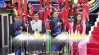 """麻辣天后傳 20170606 藝能界大法師! 我能紅就是靠""""作法""""!"""