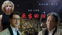 """6分鐘速讀""""24年前預言未來智能人類""""的中國科幻《亞當回歸》王晉康處女作 21"""