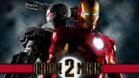 漫威電影宇宙系列第三部: 《鋼鐵俠2》劇情詳解