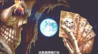 《三体》宇宙中高级文明随手实施的降维攻击, 一小时摧毁太阳系, 秒杀人类