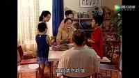 《家有儿女》刘梅执行家规, 结果全家一起反抗
