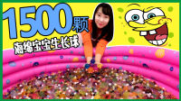 一起來玩1500個海綿寶寶生長球吧 310
