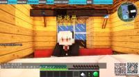 我的世界Minecraft: 夏天與十二生肖運動會
