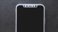 iPhone8才是首款真全面屏手機? 三星S8遭嚴重損毀竟還能使用 魅藍Note6和小米5X怎么選?