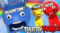 派對大亂斗 #1 爆笑超多玩法 Party Panic 單機聯機獨立推薦游戲解說視頻