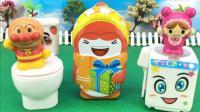面包超人揭開洗衣機馬桶里的秘密 拆奇趣蛋 17