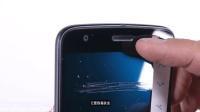Moto新手機屏幕不會碎, 卻是使用塑料材質
