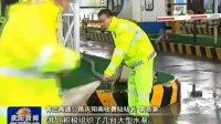 慶陽連續下雨! 導致慶陽南高速收費站收費系統癱瘓! 臨時關閉! 城區部分商鋪進水!