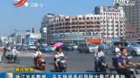 浙江發布數據: 開車使用手機導致大量交通事故